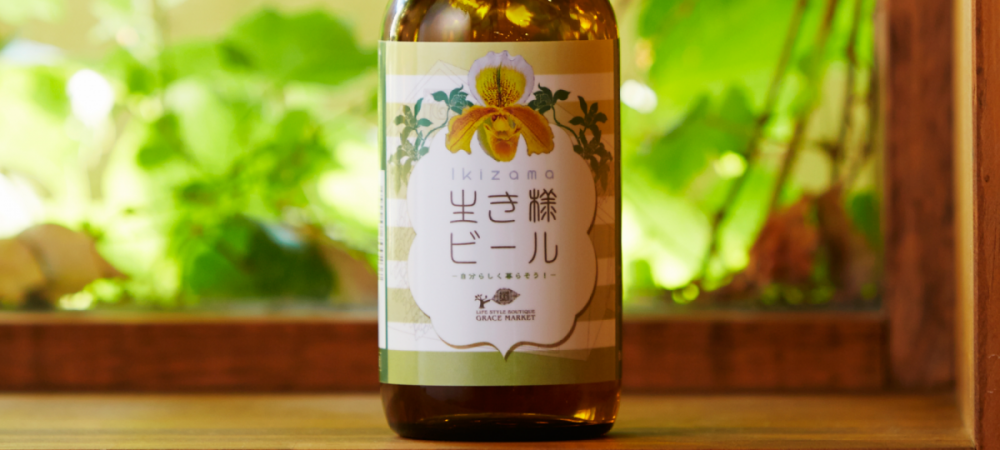 Natsuko's beer label design