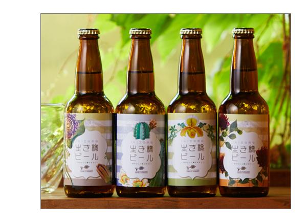ikizama beer